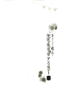 翔鹤-0_看图王