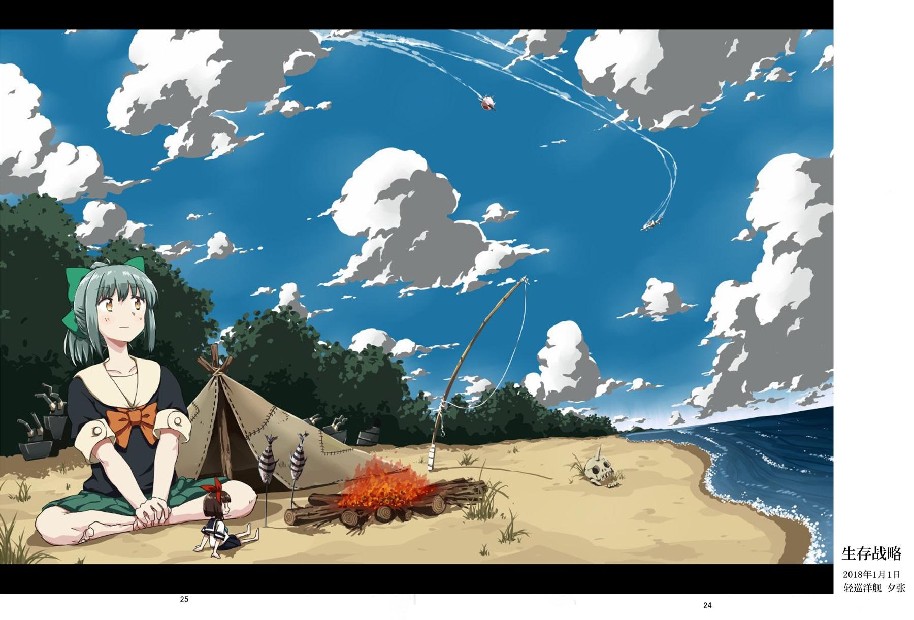 【猫岛汉化】Yubari's Survival Strategy